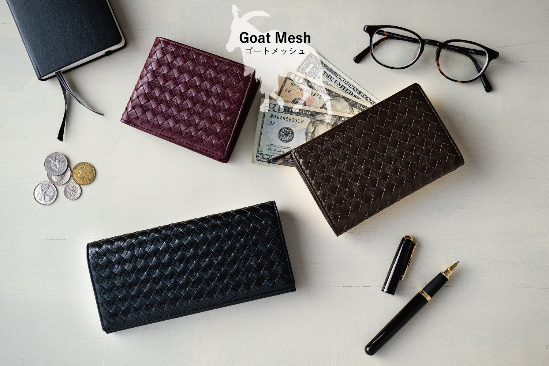 ゴートメッシュの紹介:「差しメッシュ」と呼ばれる革を交互に差し込む方法で網目状に仕立てた革を使用したシリーズです。