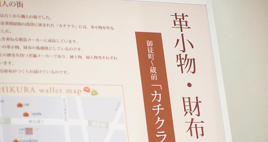 財布のメーカー、(株)ラモーダヨシダ