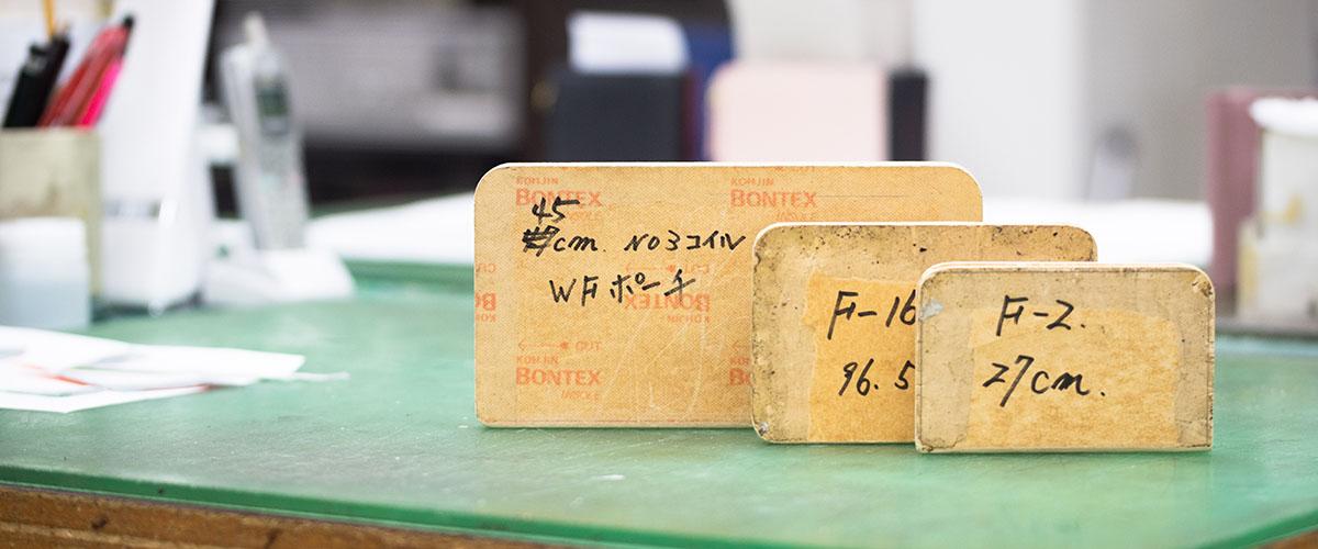 Vol.3「ラウンドファスナー財布が生まれたとき」