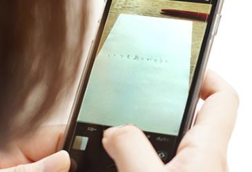 メッセージカード内容の送信方法02