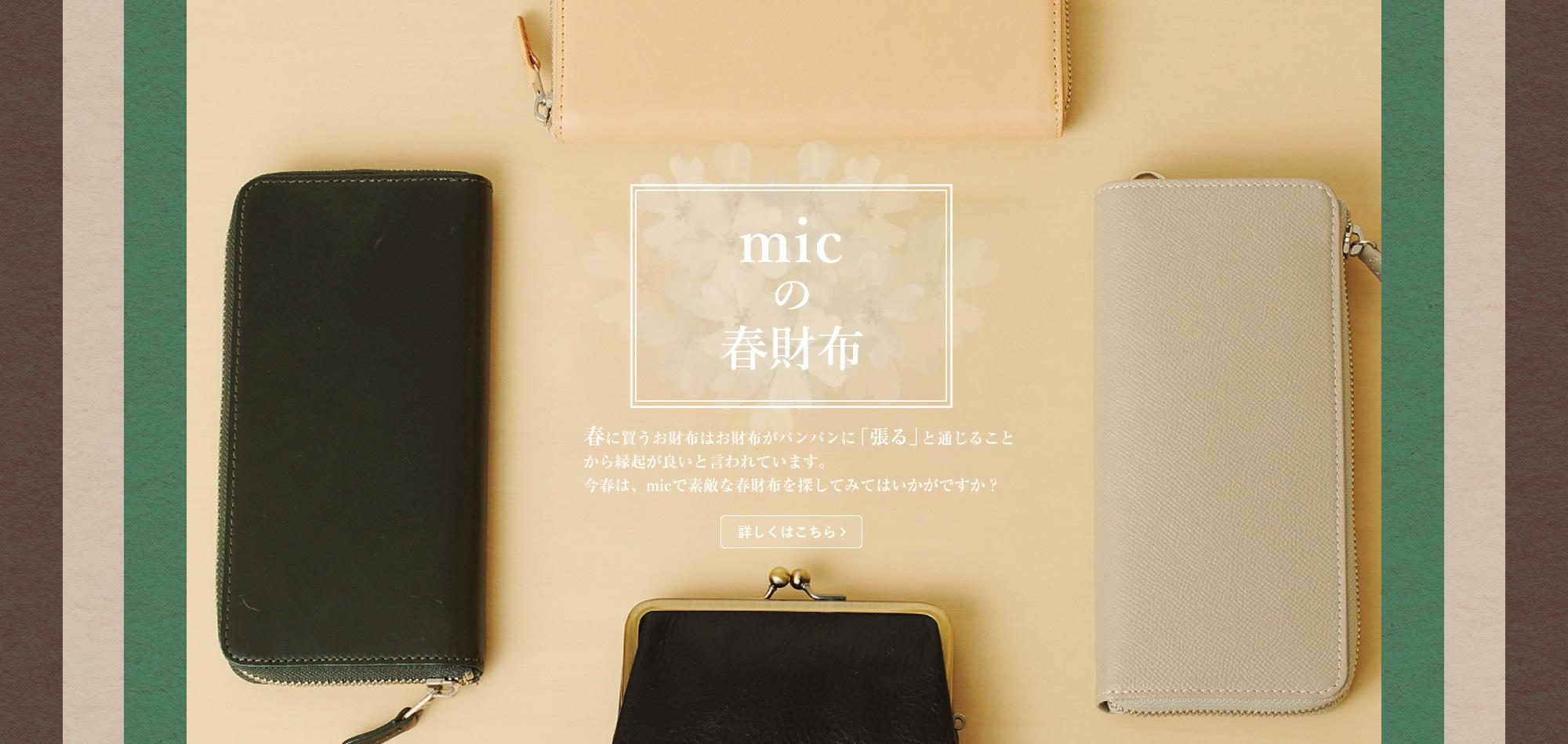 _img/index/mv_slide01.jpg