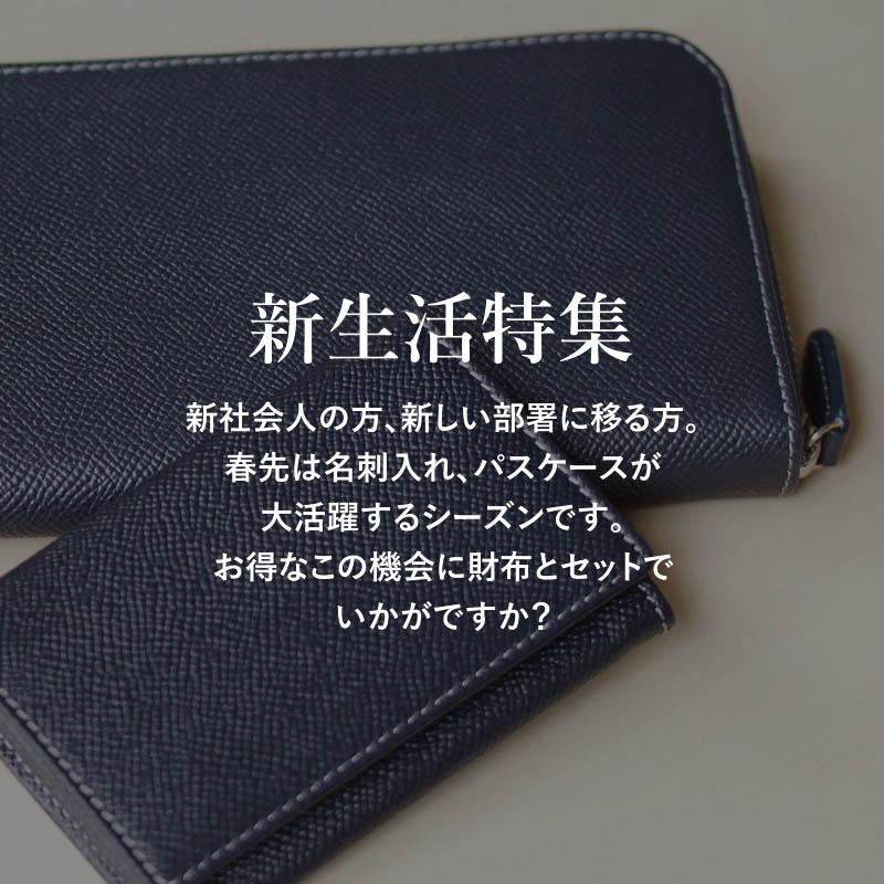 春財布特集   mic(ミック)