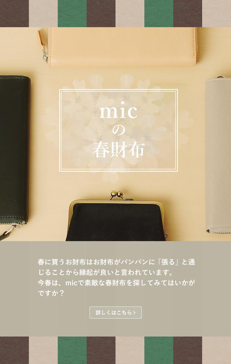 _img/index/sp_mv_slide01.jpg