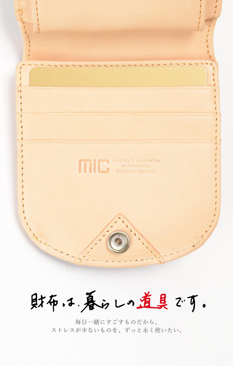 財布は暮らしの道具です