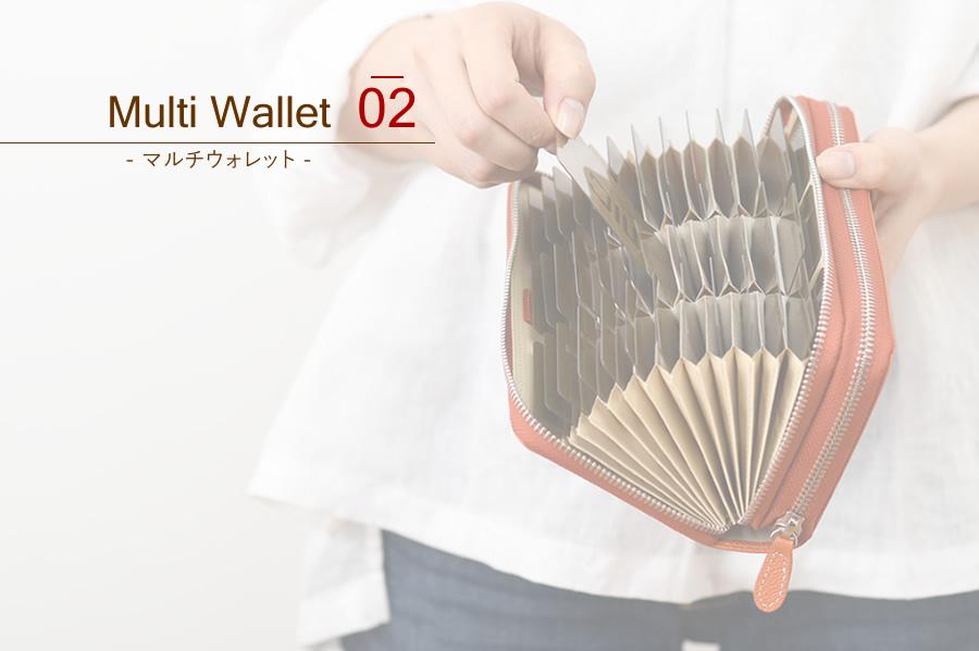 カード40枚収納のWラウンドファスナーマルチウォレット