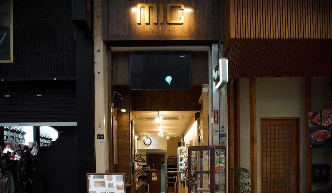 神戸三宮店_店舗入り口