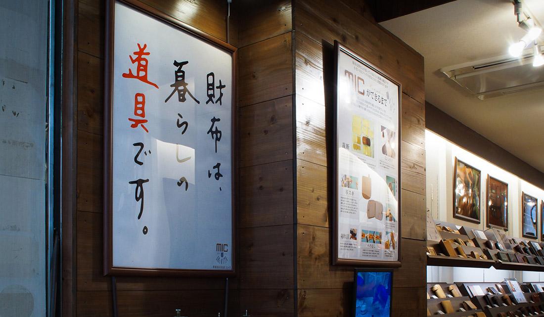 神戸三宮店_店内写真_05