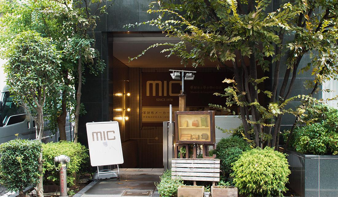 上野本店_店舗入り口