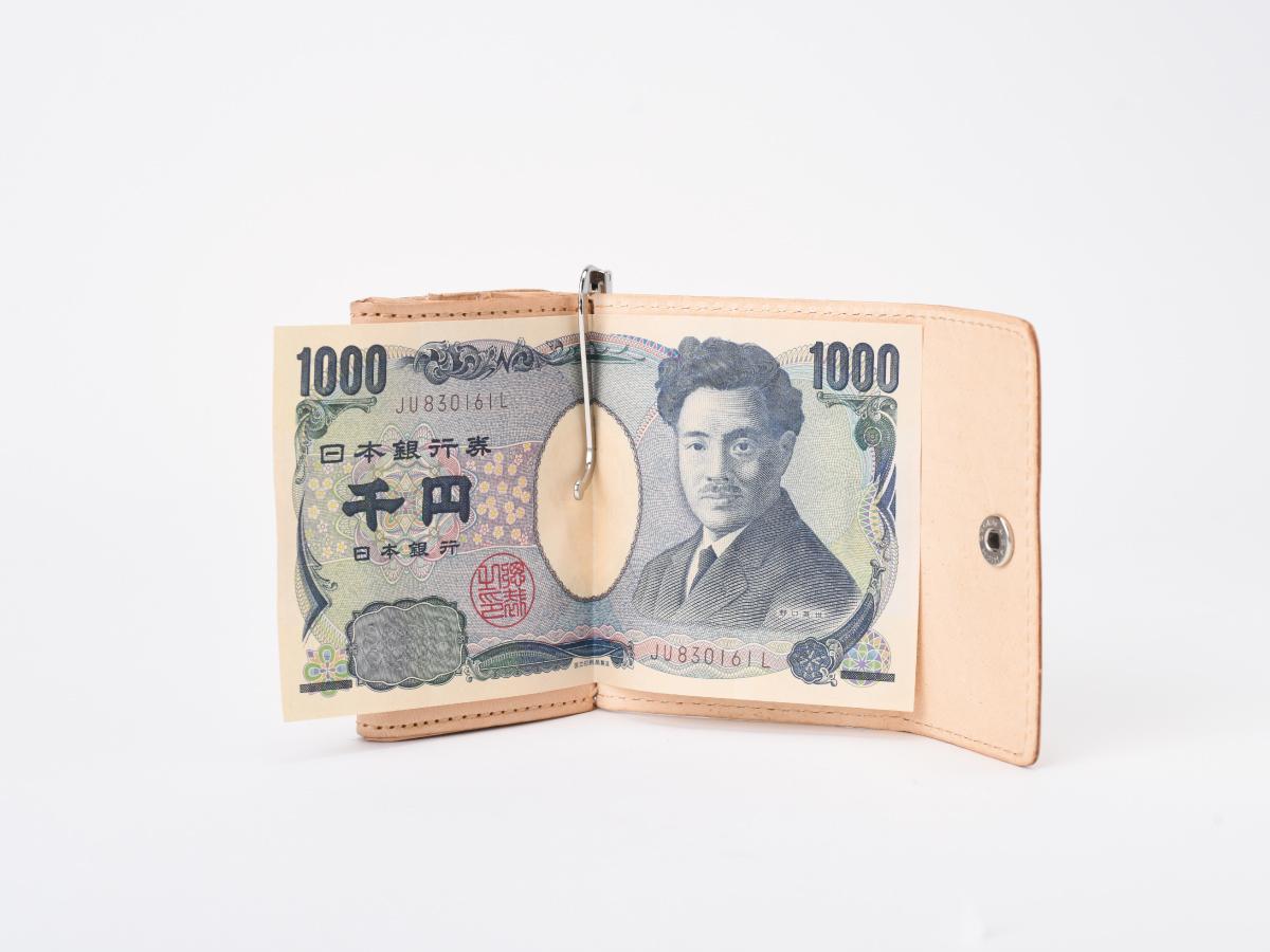 グレージングヌメ 小銭入れ付き札バサミ_02